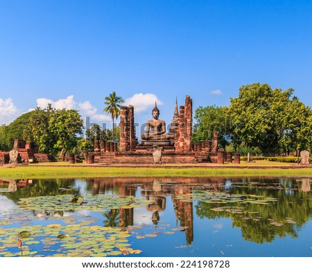 Sukhothai historical park, the old town of Thailand ,They are public domain or treasure of Buddhism, no restrict in copy or use  - stock photo