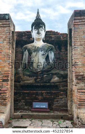Sukhothai ruin old pagoda ,Sukhothai, Thailand , Sukhothai Historical Park, Sukhothai Historical Park is the UNESCO world heritage. - stock photo
