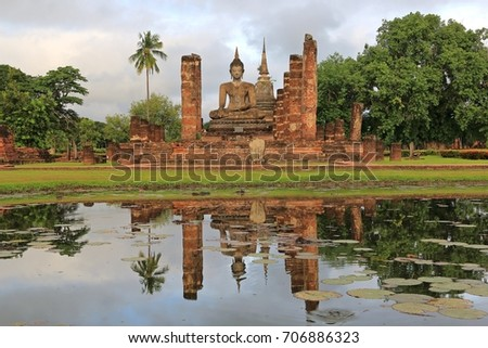 Sukhothai - Thailand (City History, Old temple ,temple anc Old Buddha)