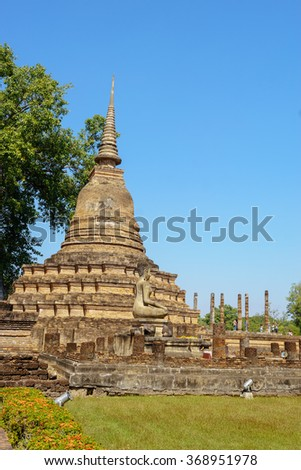 SUKHOTHAI, THAILAND - January 3, 2016: View of the ruins of Wat Mahathat in Sukhothai Historical park, Sukhothai, Thailand.