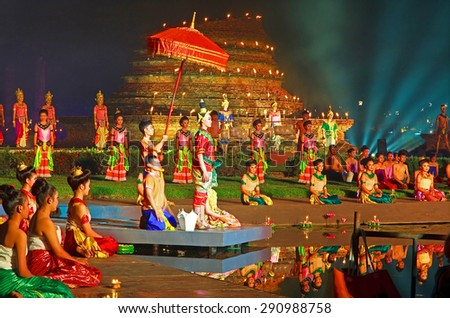 SUKHOTHAI,THAILAND - NOVEMBER 10 : Light and sound show at Loy Kratong festival on November 10 ,2011.Loy Kratong festival happen in all of Thailand. - stock photo