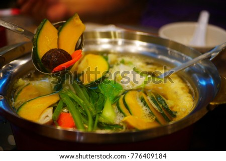 Sukiyaki Japanese healthy food ingredient is mix of raw vegetables and meat in pork soup