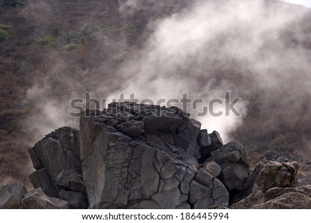 Sulphurous vapor, Owakudani, Japan - stock photo