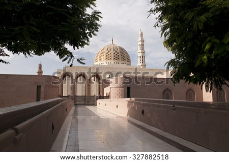 Sultan Qaboos Grand Mosque in Muscat, Oman - stock photo