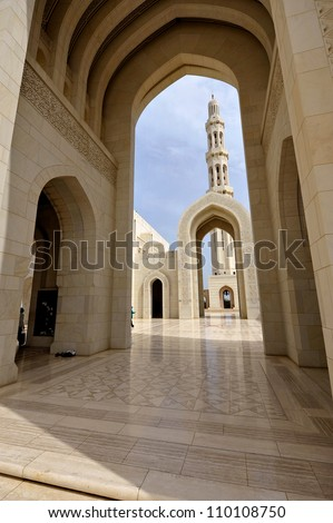 Sultan Qaboos Grand Mosque is the main mosque of Muscat in Oman and contains the worlds largest chandelier and woven carpet.
