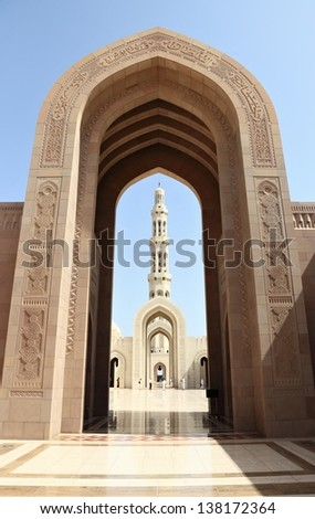 Sultan Qaboos Grand Mosque , Muscat (Oman)