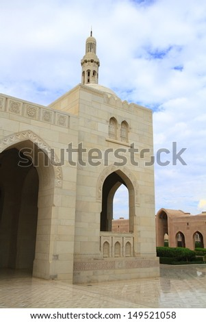 Sultan Qaboos Grand Mosque, Muscat, Oman - stock photo