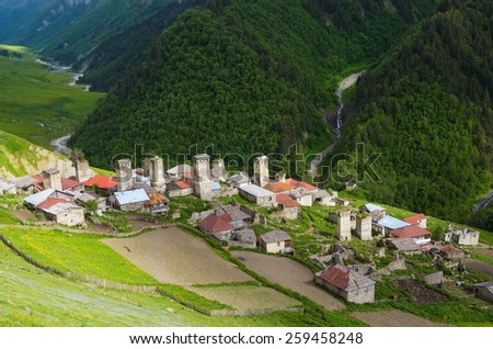 Summer landscape. Alpine ancient village. Adishi, Zemo Svaneti, Georgia  - stock photo