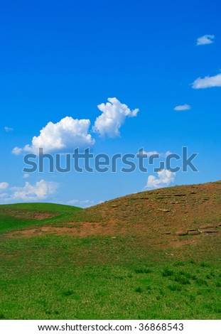 Summer landscape with hills of the Ural mountains