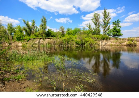 summer landscape with river in nice sunny day, Ukraine