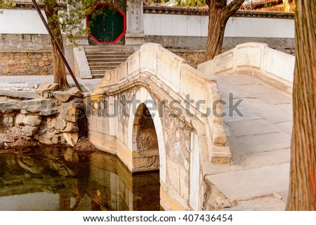 Summer Palace complex, an Imperial Garden in Beijing. UNESCO World Heritage. - stock photo