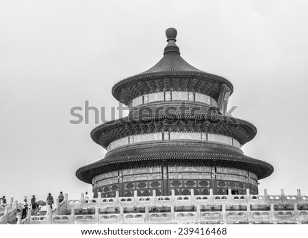 Summer Palace Tower Pagoda's, as viewed in wet season - Asia - stock photo