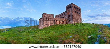 Summer Pip Ivan mountain top with fortress - observatory ruins (Chornogora Ridge, Carpathian, Ukraine) - stock photo