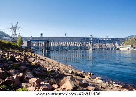 Summer, view of Hydroelectric power station on the Yenisei River in Russia, Krasnoyarsk - stock photo