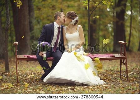 summer wedding photo of bride and groom - stock photo