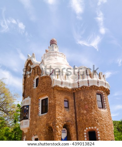 Sunny day in Parc Guell in Barcelona, Spain. - stock photo