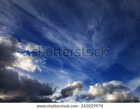 Sunny sky with clouds in wind evening. Wide-angle view. - stock photo