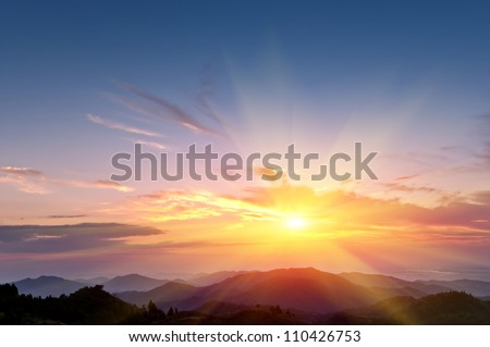 stock photo sunrise 110426753 - Каталог — Фотообои «Закаты, рассветы»
