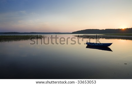 Sunrise over the lake.Lake Seliger,Tver region, Russia - stock photo