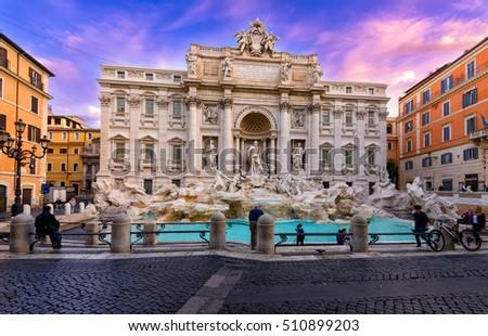 бесплатно скачать игру Rome - фото 8