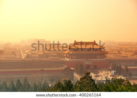 landscape architecture the forbidden city of china Buy 'the forbidden city, beijing, china' by ralph de zilva as a poster,  landscape architecture beijing china  if you like architecture, china is the place to.