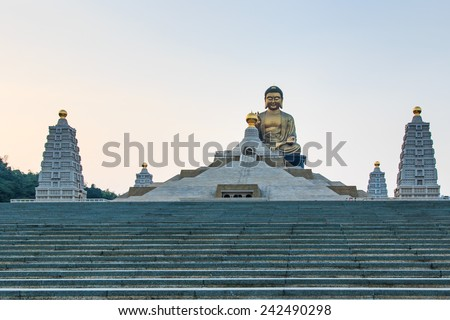 Sunset at Fo Guang Shan buddist temple of Kaohsiung, Taiwan. - stock photo