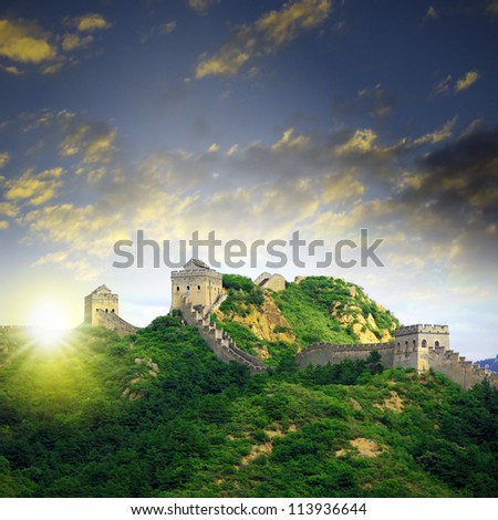 Sunset China Great Wall Sunshine - stock photo