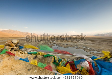 Sunset on the Tibetan Plateau