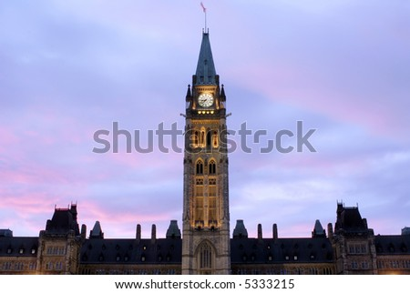 Sunset Over Canada'S Parliament Building - stock photo