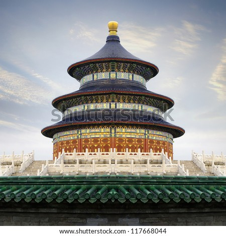Sunset Temple of Heaven - stock photo
