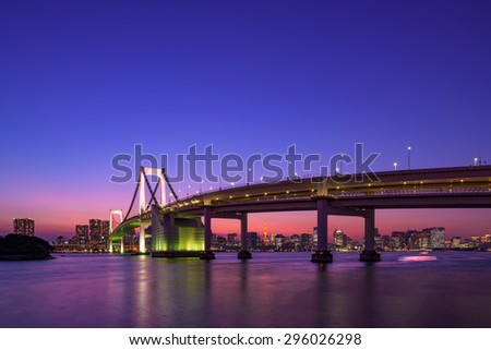 Sunset Tokyo Waterfront and Tokyo Rainbow Bridge - stock photo