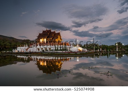 Sunset view of Royal Flora temple - ratchaphreuk - in Chiang Mai, Thailand