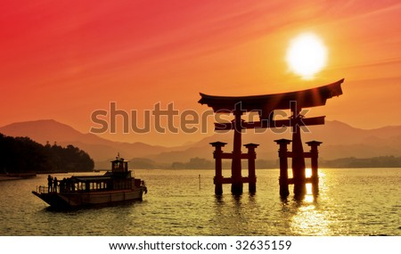 Sunset view of Torii gate, Miyajima, Japan - stock photo