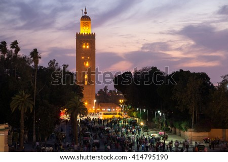 Sunset view on the Koutoubia mosque, Marrakech, Morocco - stock photo
