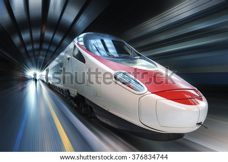 Super streamlined train - stock photo