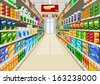 Supermarket - stock vector