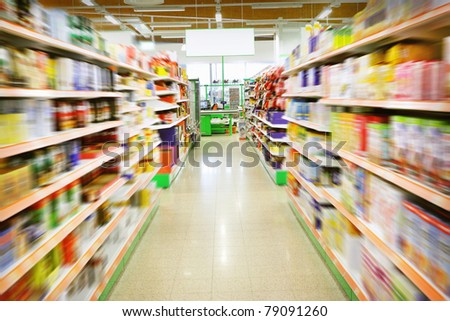 Supermarket - stock photo