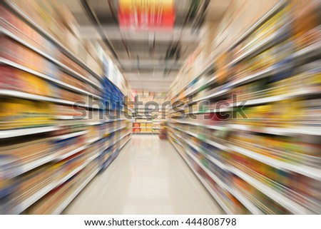supermarket background - stock photo