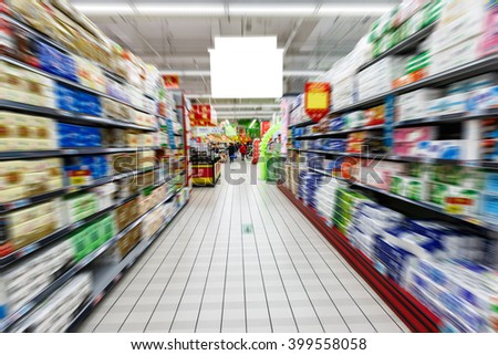 Supermarket blur background with Blank billboard