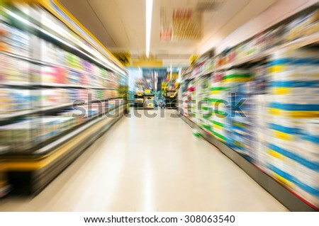 Supermarket with motion blur