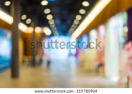 superstore blur background - stock photo