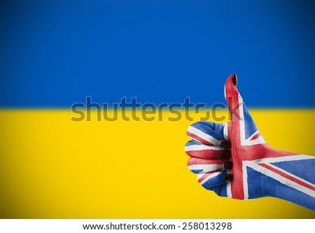 Support from Unired Kingdom for Ukraine  - stock photo