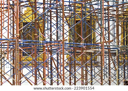Supporting scaffold construction