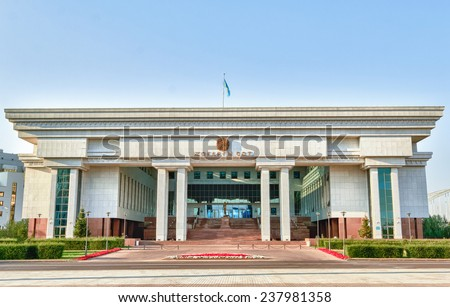 Supreme Court of the Republic of Kazakhstan. Astana, Kazakhstan - August 18, 2014: the highest judicial body of the Republic of Kazakhstan on civil, criminal and other cases - stock photo