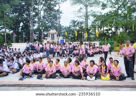 SURATTHANI, THAILAND - DEC 5 : Unidentified people in the celebration of the 87th birthday of Thai King Bhumibol on December 5, 2014 in Suratthani, Thailand. King Bhumibol is respected by most Thais. - stock photo