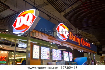 SURATTHANI, THAILAND - JUNE 7: Exterior view of Dairy Queen shop on June 7, 2014 in Suratthani, Thailand. It is a chain of soft serve restaurants. The first Dairy Queen store opened in 1940.