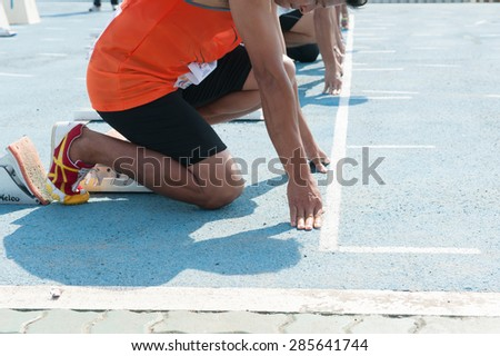 SURATTHANI THAILAND- Mar 7: Thailand senior citizen games, held in Suratthani Stadium. The purpose is to encourage the elders to Exercise for a good health. Mar 7,2015 in Suratthani province,Thailand