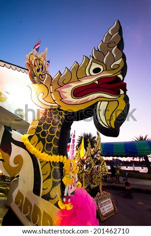 SURATTHANI, THAILAND - OCTOBER 17 : Decoration of parades in Chak Phra Festival on October 17, 2011 in Suratthani, Thailand. Chak Phra is the traditional of buddhist festival in Suratthani.