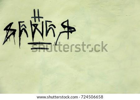 Fancy Black And White Graffiti Wall Art Component - Wall Art ...