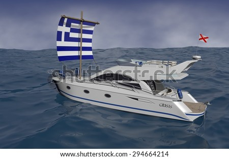 Surreal 3D illustration - Luxury motor yacht drifting without fuel in the sea, driven by a simple sail, made from Greek flag. - stock photo